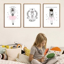 Cute Pink Ballerina Girl Canvas Painting Dancer PRIMA Ballerina Posters Little Princess Girl Room Wall Art Pictures Home Decor