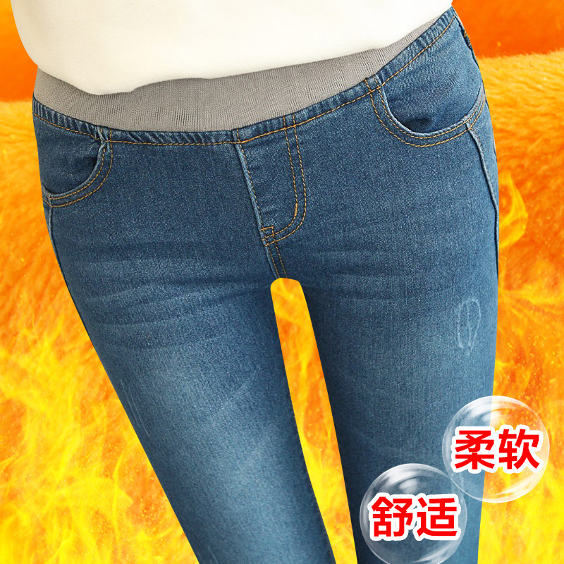 To Fight A Lot Of Brushed And Thick Jeans Women's Large Size High-waisted Elastic Waist Skinny Pencil Trousers Photo Shoot 8090