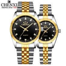 Лучшие парные новые кварцевые часы CHENXI со стальным ремешком Мужские и женские часы модные часы для влюбленных ЖЕНСКИЕ НАРЯДНЫЕ часы
