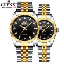 CHENXI-reloj de cuarzo con correa de acero para hombre y mujer, nuevo accesorio de moda para amantes, envío gratis