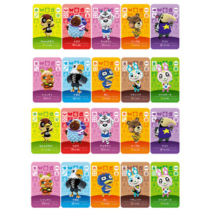 Image 1 - (281 to 320) Animal Crossing Card Amiibo Printed NFC Card Compatible Pick from the List
