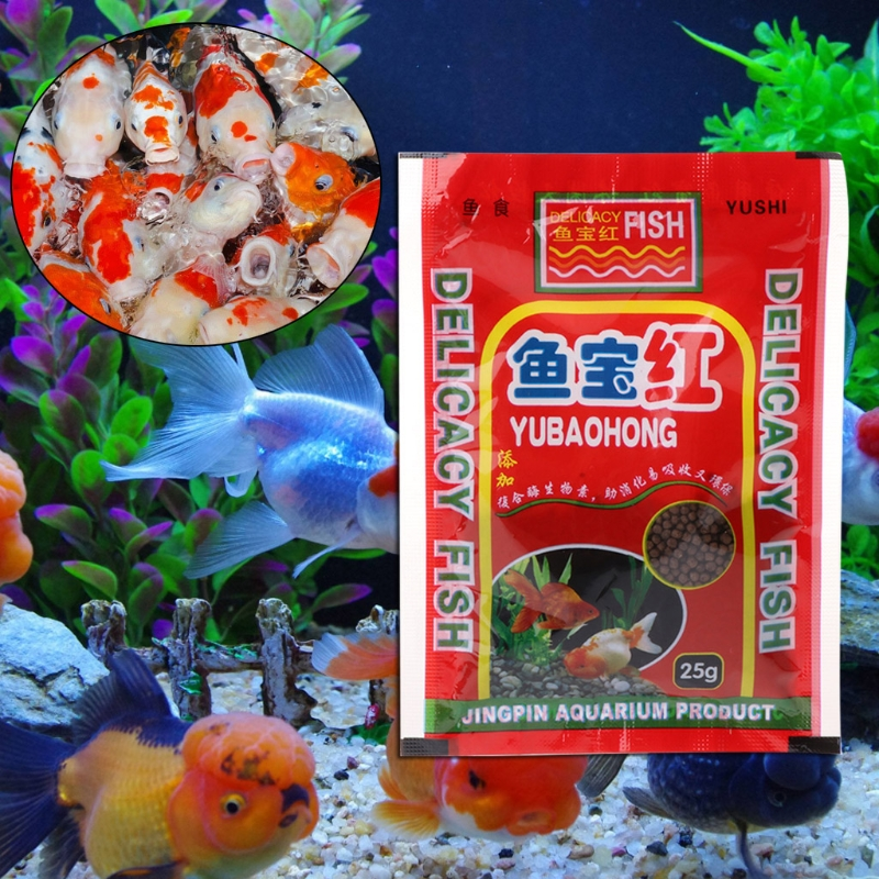 12g Fish Forage Grains Protein Aquarium Food Feeding For Goldfish Tropical Carp