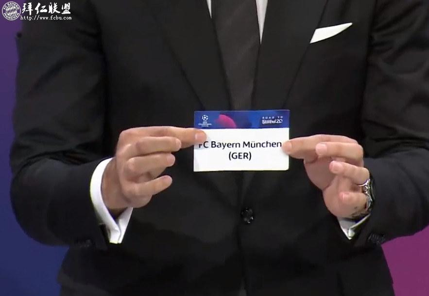欧冠1/8决赛抽签:拜仁对阵切尔西1