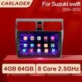 Для Suzuki Swift 2005 2006 2007 2008 2009 2010 автомобильный Android Радио мультимедийный плеер 2DIN навигация GPS Видео 2 din IPS 8 CORE 4G