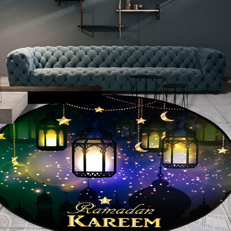 EID Mubarak Carpet EID MUBARAK Decor for Home Decoration Mubarak Ramadan Decoration Islamic Muslim Party Decor Supplies Favors