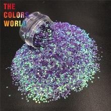 TCI06 Радужный перламутровый темно-фиолетовый цвет Шестигранная форма блеск для ногтей искусство украшения макияж стакан аксессуар «сделай сам»