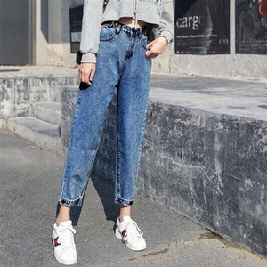 Image 4 - Jeans Women Harem Loose School Trendy Elastic Womens Fashionable Trousers All match Korean Style Simple Ankle length Harajuku