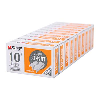 20 pudełek 20000 sztuk zszywki pudełko na pulpit zszywacz zszywki metalowe do biura szkolne materiały biurowe książki zszywki tanie i dobre opinie CN (pochodzenie) ABS92615 Mini zszywacz 1000 Normalne Instrukcja Nr 10
