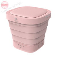 Portable Mini Folding Clothes Washing Machine Bucket Automatic Home Travel Self driving Tour Underwear Foldable Washer & Dryer