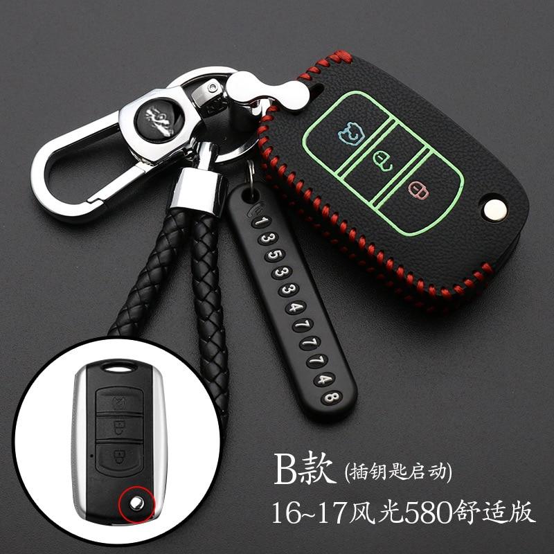 Camada superior capa de couro chave do carro caso para dongfeng 580 f507 dobrável escudo remoto chave do carro estilo do carro