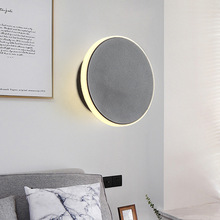 LED Nordic wall lamp modern minimalist living room / balcony lamp bedroom bedside wall light