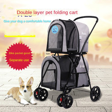 Pet-Stroller Double-Layer Foldable Outdoor Large 2-Dogs for with Double-Four/wheeled-Space