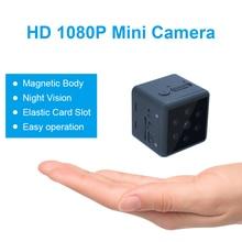 MD25 Micro Camera 1080P HD Voice Comrecorders Mini Cam With Motion Detection Infrared Night Vision Recording Clip  Sports DV