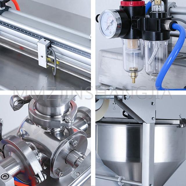 автоматическая машина для розлива жидкости упаковочная количественной фотография