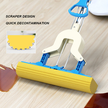 цены Single-Roller PVA Sponge Mop Stainless Steel Absorbent Floor Mop Wet Mop with Easy Wringing Action for Home Window