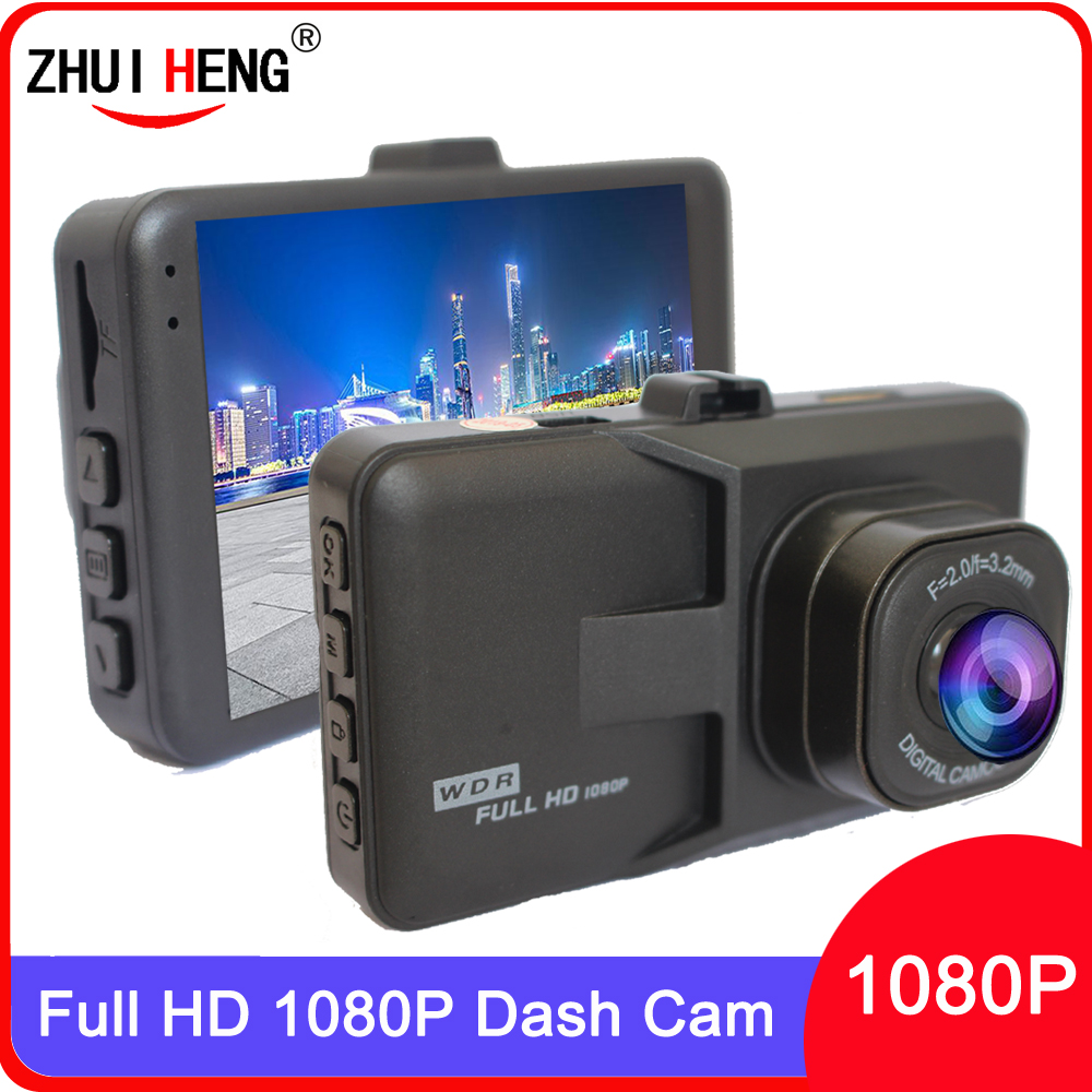 Full HD 1080P видеорегистратор видео Регистраторы дальнего света для Видеорегистраторы для автомобилей Камера 3