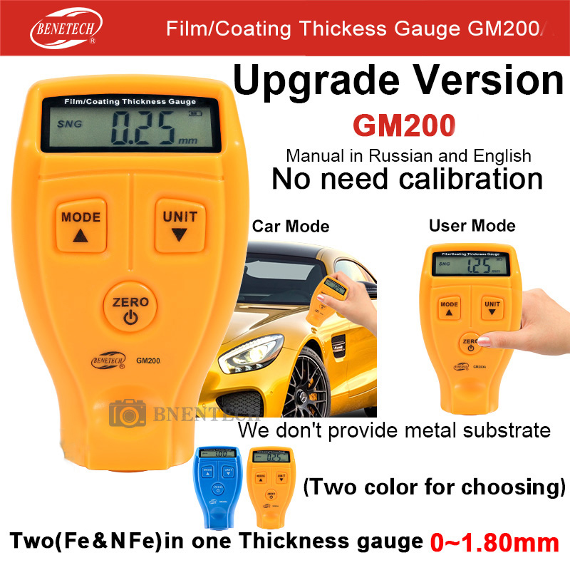 GM200A BENETECH Thickness Gauges Car Paint Coating Thickness Paint Thickness Measuring Arrange 0-1.80mm0-71.0mil
