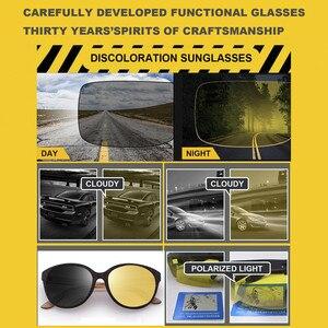 Image 3 - FENCHI kedi göz kadınlar gece görüş gözlüğü polarize sarı Lens güneş gözlüğü sürüş gece görüş gözlüğü için vizyon Nocturna