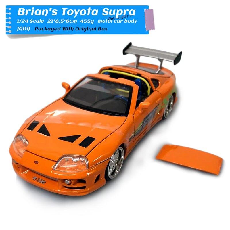 Toyota-Supra-(21)