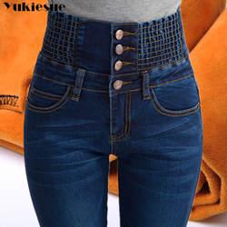 Женские зимние джинсы с высокой талией, обтягивающие брюки, флисовая подкладка, эластичная резинка на талии, джеггинсы, повседневные