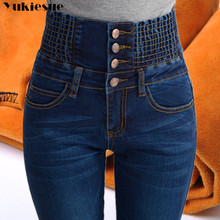 Womens Winter Jeans High Waist Skinny Pants Fleece Lined Ela