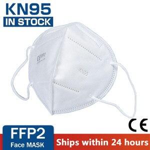 Image 1 - Entrega rápida Reutilizáveis Máscara Filtros KN95 Máscara Boca Máscara de Filtração ffp2 máscaras À Prova de Poeira da tampa Protetora Contra Poeira