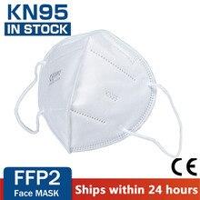 تسليم سريع قابلة لإعادة الاستخدام قناع الوجه مرشحات KN95 قناع غطاء ffp2 الغبار أقنعة الوجه الترشيح واقية الغبار الفم قناع