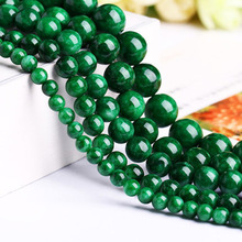 Natural Stone Green Cloud Chalcedony Jades Gem Beads Round Loose Beads 15 6 8 10 12mm For Jewelry Making DIY Bracelet Necklace