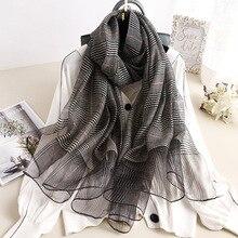 Шелковый шарф для женщин, мягкий длинный осенне-зимний шарф, мода, одноцветные клетчатые шали и палантины, высокое качество, платок из пашмины, хиджаб