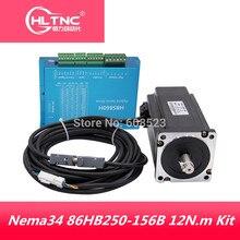 Nema 34 서보 모터 86HB250 156B 12N.m + HBS860H 폐 루프 스텝 모터 Nema 34 86 Hybird 폐 루프 CNC 기계 용 2 상