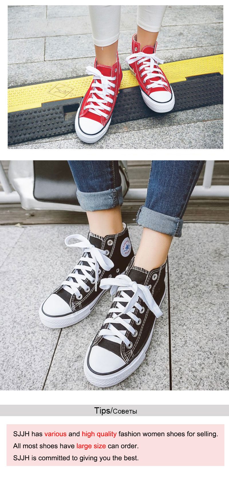 详情页模板-单鞋-恢复的_15