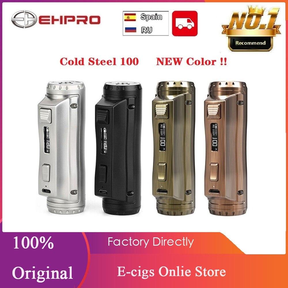 Original 120W Ehpro Cold Steel 100 TC Box MOD 0.0018S Ultrafast Firing Speed 120W Max Output E-cig Vape Mod VS Drag 2 / Vinci X