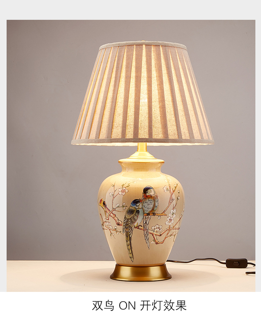 38x65cm 2021 New Chinese Style Vintage, Chinese Style Lamps