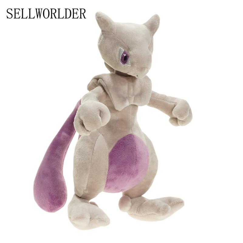 Pocket Mewtwo 25cm Plush Toys
