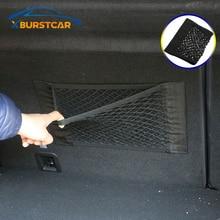 Xburstcar Car Trunk Storage Net for Peugeot 106 206 308 207 208 406 407 408 301 307 3008 2008 408 508 for Citroen Accessories