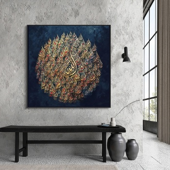 Islamic Muslim Religion Picture Canvas Painting Decor Painting Oil  Painting Wall Picture Poster Modern Wall Art Picture  Home home decor canvas poster hotline miami painting wall art modern 5 piece oil painting picture panel print b 053