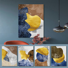 Canvas Painting Print Golden Blue Brown Gray Color Block Abstract Poster Wall Art Pictures Living Room Home Decor Drop Shipping wall art canvas painting stairs corridor space buildings abstract poster print pictures for living room home decor drop shipping