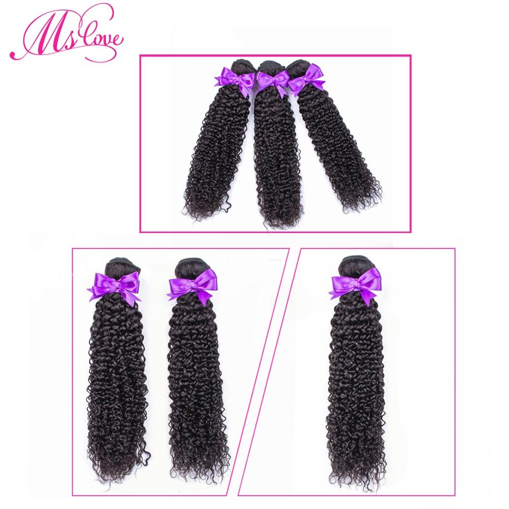 MS Love Jerry волнистые человеческие волосы 3 пучка s натуральный цвет не Реми вьющиеся бразильские волосы для наращивания 100 г/комплект-in Пряди для вплетания from Пряди и парики для волос on AliExpress