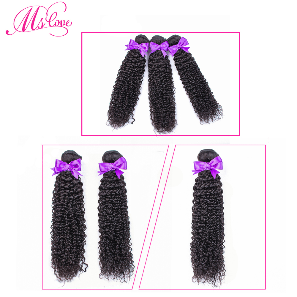Ms Love Jerry Curl Human Hair 3 Bundles Natural Color Non Remy Curly Brazilian Hair Extension 100 Gram/Bundle