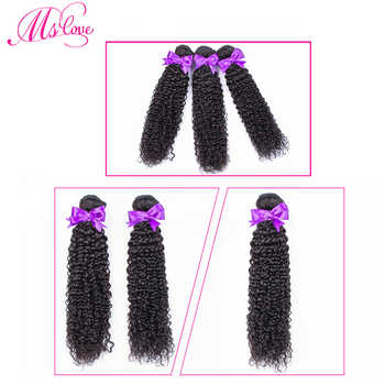 Ms Love Jerry Curl Human Hair 3 Bundles Natural Color Non Remy Curly Brazilian Hair Extension 100 Gram/Bundle - DISCOUNT ITEM  49% OFF All Category