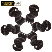 Morichy Hair Body Wave Bundles Brazilian Short-cut Weft Double Drawn Pre-colored Non-Remy Human Hair Natural Black for Women(China)