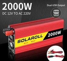 600 Вт 1500 Вт 2000 Вт автомобильный инвертор напряжения постоянного тока 12 В в переменный ток 220 В Автомобильное портативное зарядное устройство...