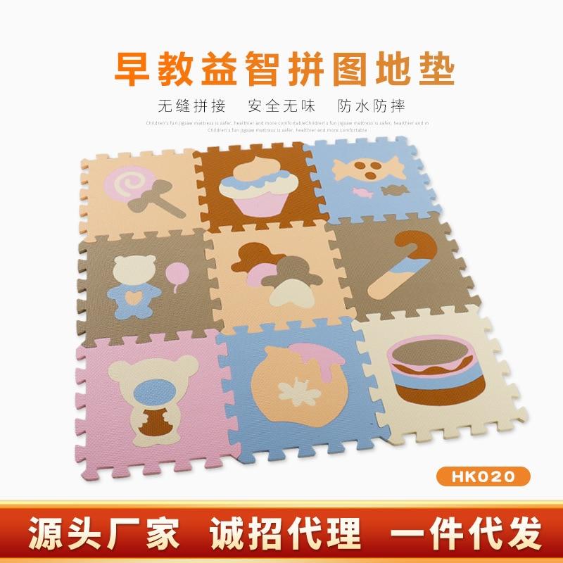 Household Environmentally Friendly Foam Floor Pad CHILDREN'S Creeping Mat 30*30 Cm Jigsaw Puzzle Joint Infant Climbing Pad