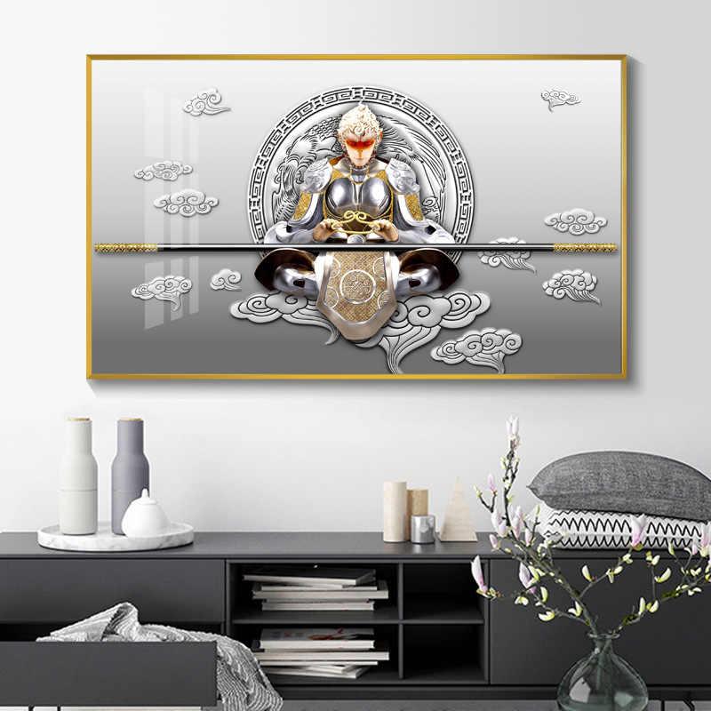 Обезьяна солнце Wukong вход современный минималистский декоративная живопись