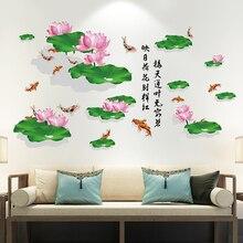 Koi Wallpaper Home And Garden Aliexpress