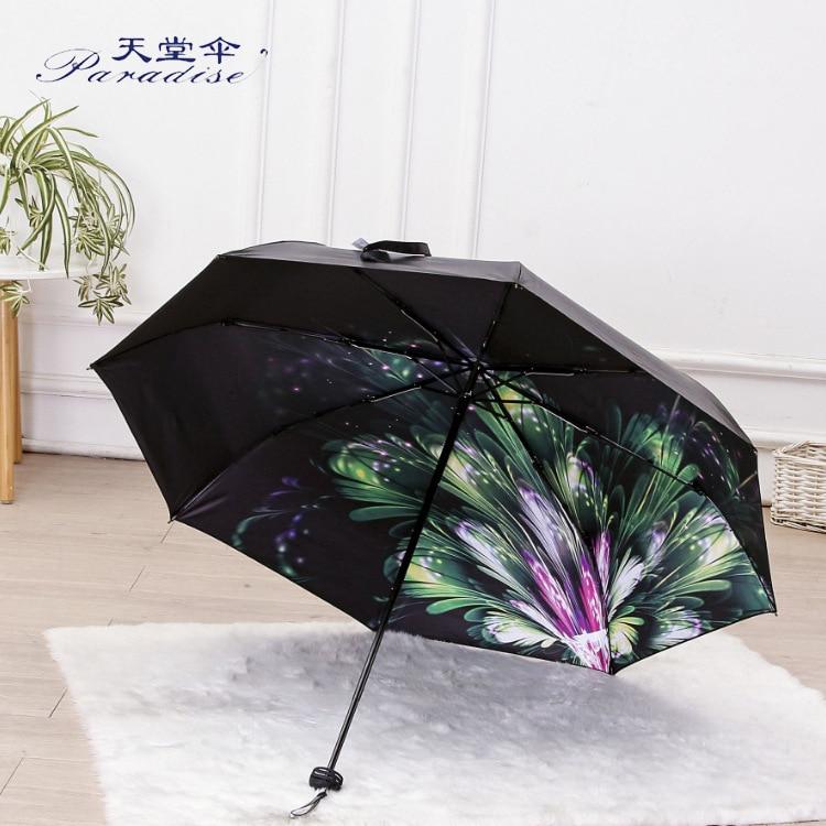 Paradise Umbrella Sun-resistant A M&G Vinyl Parasol Three Fold UV-Protection Parasol Small 8 Bone All-Weather Umbrella