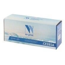 Картридж NV PRINT CE285A для HP LaserJet Pro P1102/M1132/M1212/M1214/M1217 (1600k) 1980016