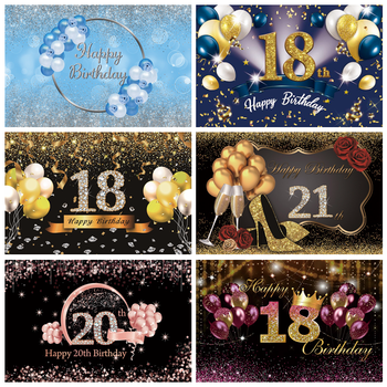 Yeele Photocall 16 18 20 21th Birthday Background Glitter Balloon Diamond Backdrop Portrait Party Decor Photography Photo Studio 1