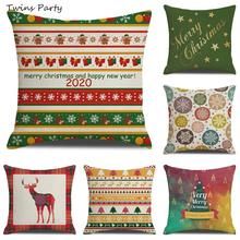 Twins 45*45cm Christmas New Years Pillow Cover Santa Claus Cushion Decorative Pillows For Sofa Seat