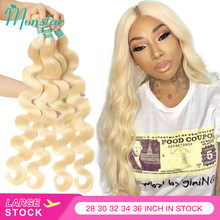 Tissage en lot Body Wave brésilien naturel Remy blond 3/4-Monstar | 22 24 26 28 30 32 34 36 pouces, Extensions de cheveux humains, 1/613(China)
